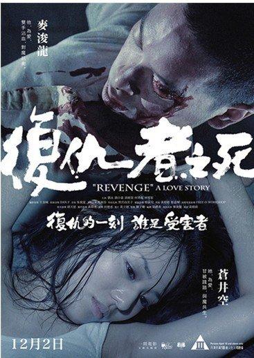 影史[強奸-復仇類]電影500部大搜集(有史以至2013)