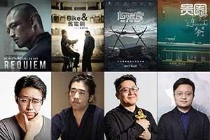 即便诸如陈凯歌、曹保平等影坛前辈都认为当下是青年导演最好的时代。