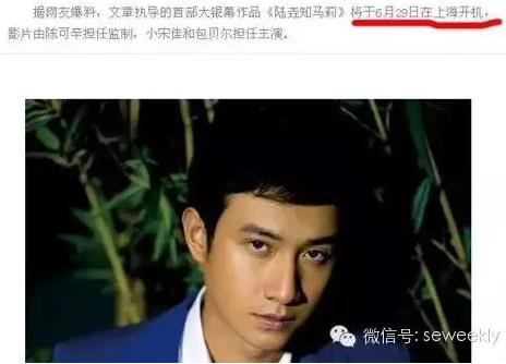 刘易阳和童佳倩求婚_报复性反弹!马伊琍终于等到这一天!_娱乐_腾讯网