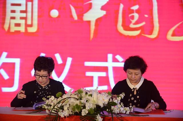 华策签约艺人_黑龙江广播电视台牵手华策 打造两档精品剧场_娱乐_腾讯网