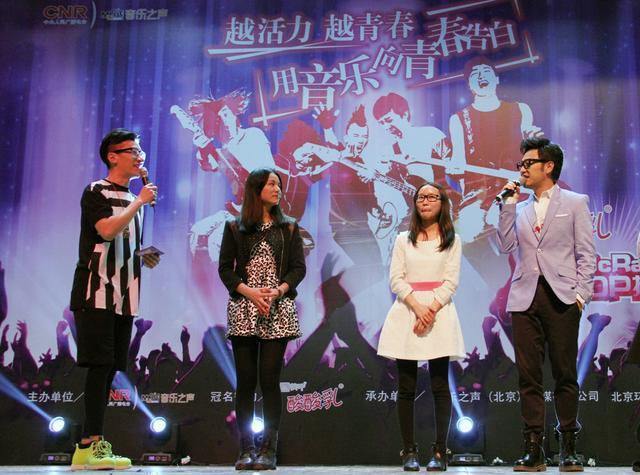 王铮亮给老婆唱的歌_王铮亮首唱新歌《只愿你好》 观众反响热烈_娱乐_腾讯网