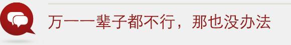 杨幂:我从来不把爱惜羽毛这种词用在自己身上