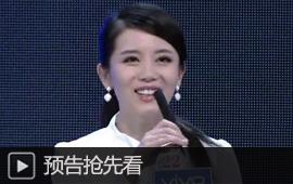 非诚勿扰周立姐姐_一周综艺导视_腾讯娱乐_腾讯网