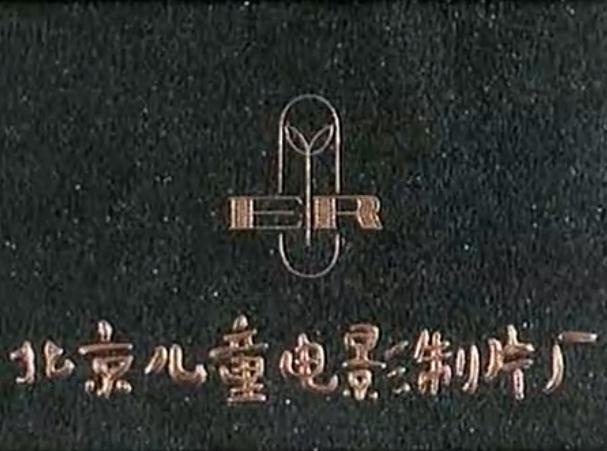 1987成人影视_儿童电影根本就是成人世界的一个伪命题_娱情速递_温州网