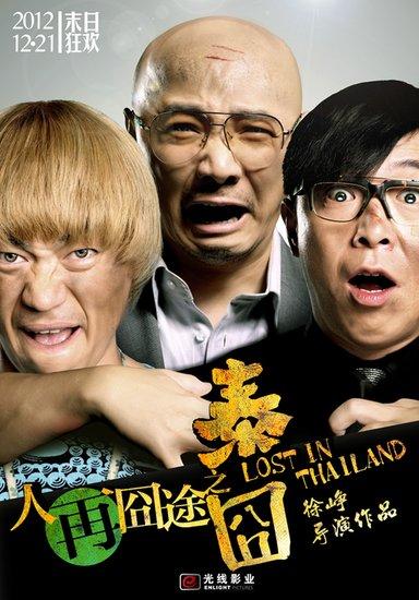 2013年3d电影票房_2012年总票房170亿 电影局今年将打击伪3D_娱乐_腾讯网