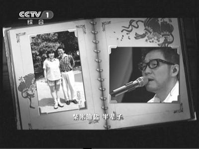 大萌子30年照片_大萌子父女将登央视元宵晚会 搭档王铮亮献唱_金鹰网