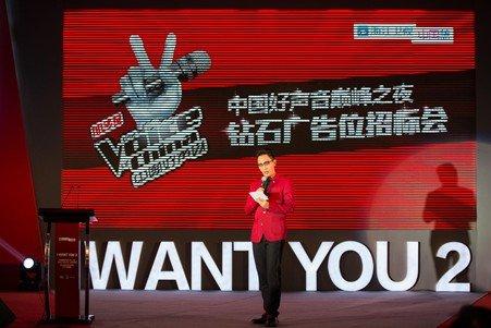 中国好声音巅峰之夜_《中国好声音》巅峰之夜广告招标 创造交易纪录_娱乐_腾讯网