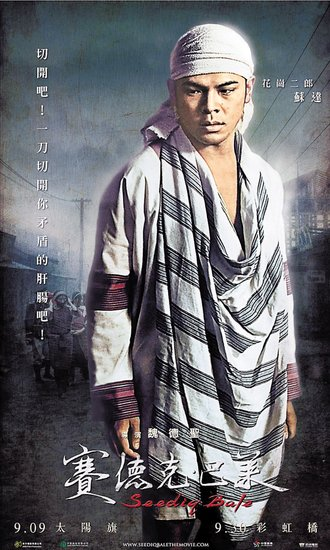 第84届奥斯卡青睐3D与怀旧 华语电影全军覆没
