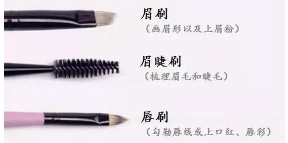 化妆到底要用刷子还是爪子?哪个更好?