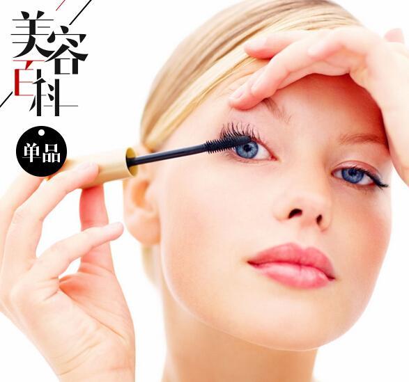 如何刷睫毛膏视频_美容百科:睫毛刷头怎么选?_时尚_腾讯网