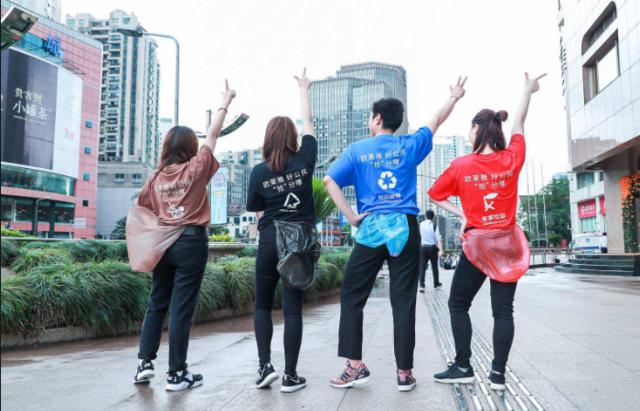 """欧莱雅中国""""企业公民日""""十周年"""