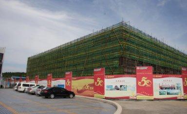 博联示i��hm_青岛黄海制药二期项目即将竣工投入使用