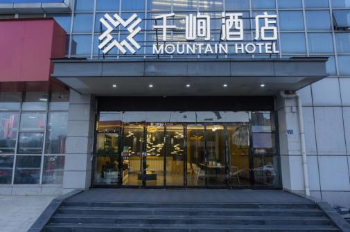 千峋酒店:会员增长的未来是复购的稳健提升