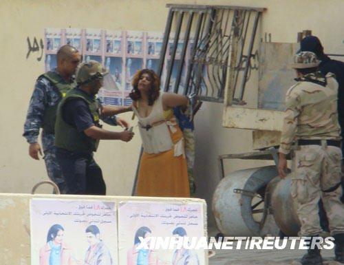 """伊拉克""""女人肉炸弹""""是如何炼成的(一)"""