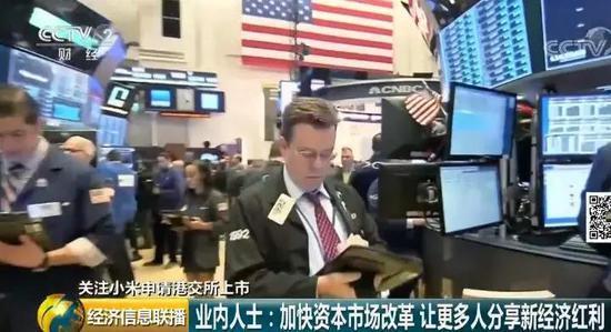 """小米敲门港交所""""尝鲜"""" 撑得起千亿美元估值吗?"""