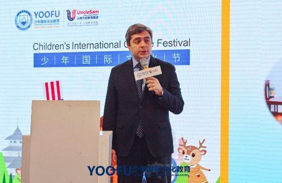 """""""��Y世界,�c亮未�怼薄�―2019少年���H文化�"""