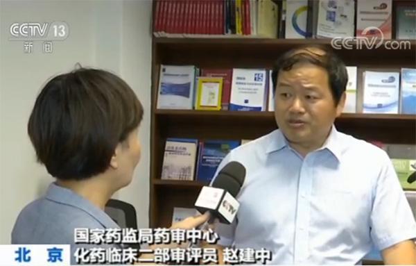 实现零突破!中国自主研发抗艾滋病新药获批上市