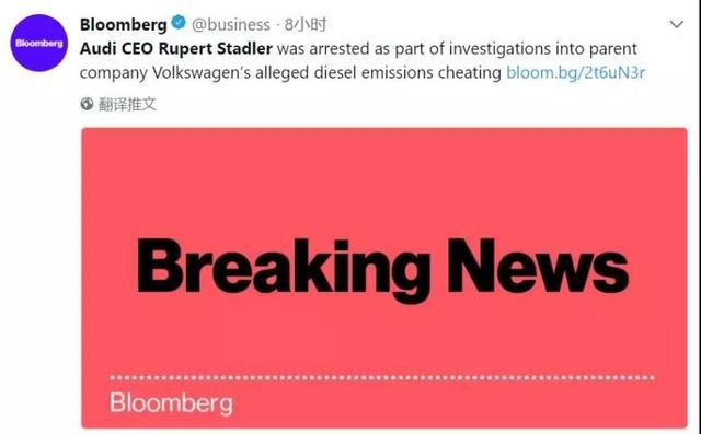"""""""尾气门""""造假后果严重:奥迪CEO被逮捕,大众认罚超1000亿元"""