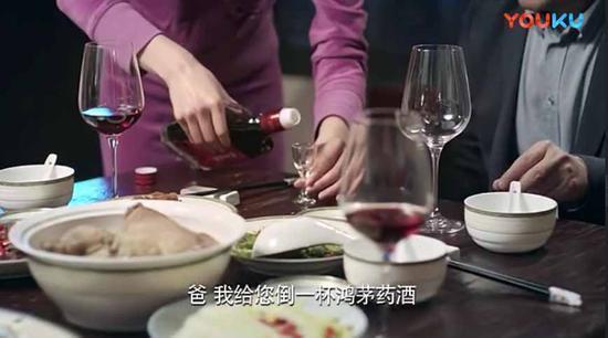 ▲《老爸当家》鸿茅药酒广告截图
