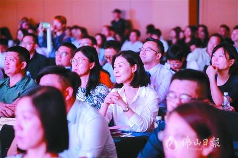 """80家企业中选第七届""""牌子佛山""""五份清单"""
