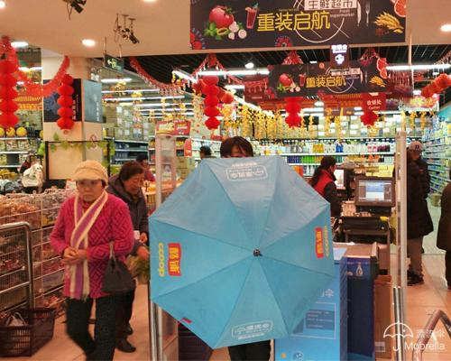 """""""漂流傘""""聯手海航酷鋪,打開共享雨傘新局面"""