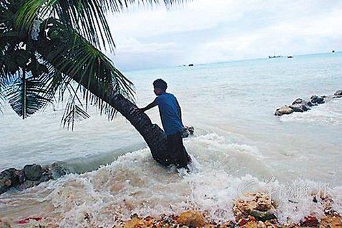 南太平洋幼女性交平_南太平洋岛屿下沉之谜:海平面上升还是板块运动?