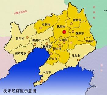 东北九省_沈阳经济区——东北经济新坐标