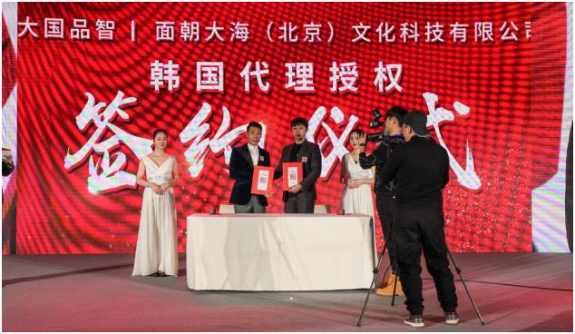 创新开启5G新零售,大国品智满月购物节发布会在京举行