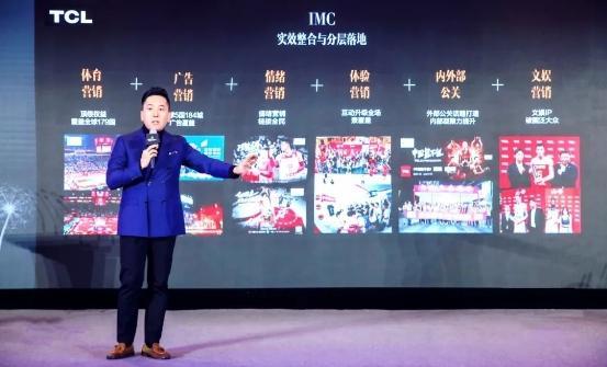 专访TCL助理总裁张晓光,论大国品牌的全球腾飞之路