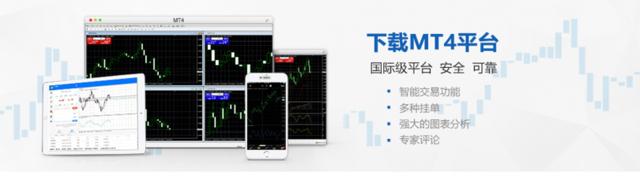铸博皇御的MT4交易软件稳定吗?
