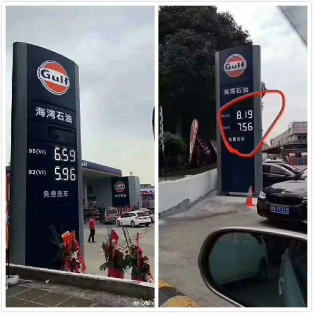 海湾石油低油价神华破灭:从5.96涨回7.56与石化双雄接轨