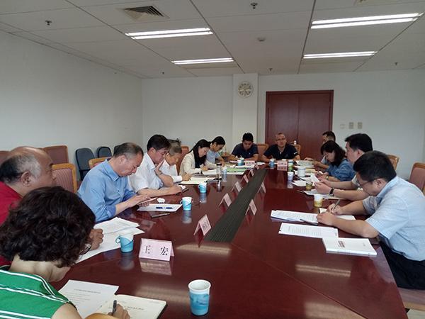 发改委就业和收入分配司召开扩大中等收入群体专家座谈会