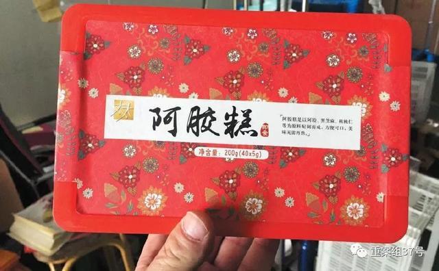 ▲3 月5日,东阿鲁御公司给深圳太太药业代生产的塑料盒包装阿胶糕,厂家介绍该产品以牛皮制成的黄明胶块为原料。新京报记者 大路 摄