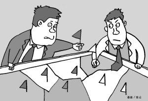 投资基金的特点_指数成份股研发强度更为突出