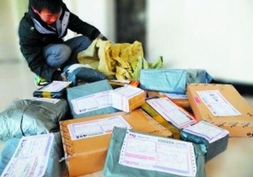 多家快递公司客户信息遭贩卖 底单买卖催生假包裹