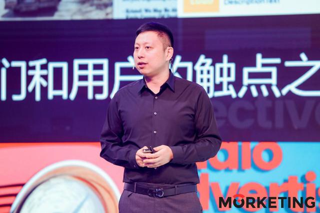 汇量科技总裁曹晓欢演讲:欧美游戏行业如何打造增长闭环