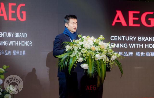 品鉴大师级生活方式 | 德国百年高端家电品牌AEG进驻福建