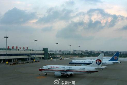 泉州晋江国际机场未来五年将增设24个停机位