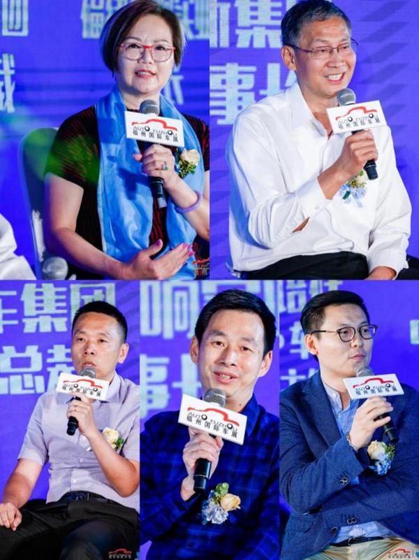 2019第34届中国(福州)国际汽车博览会新闻发布会召开