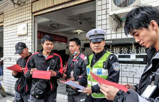 福州市交警公布14条电动车行人违法处罚标准