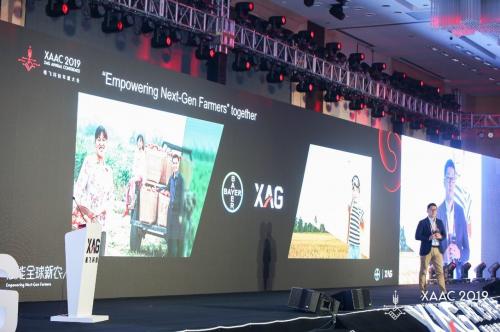 赋能全球新农人,极飞科技XP农业无人机正式发布 极飞科技赋能全球新农人