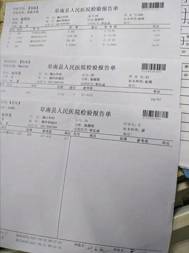 中国张正天专家委员会与国内最小医院签约 救助基层人民
