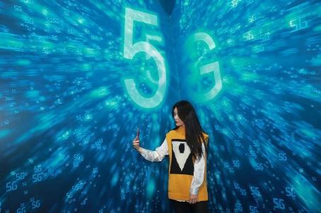 刷爆朋友圈的5G重构想象空间馆原来就在这!