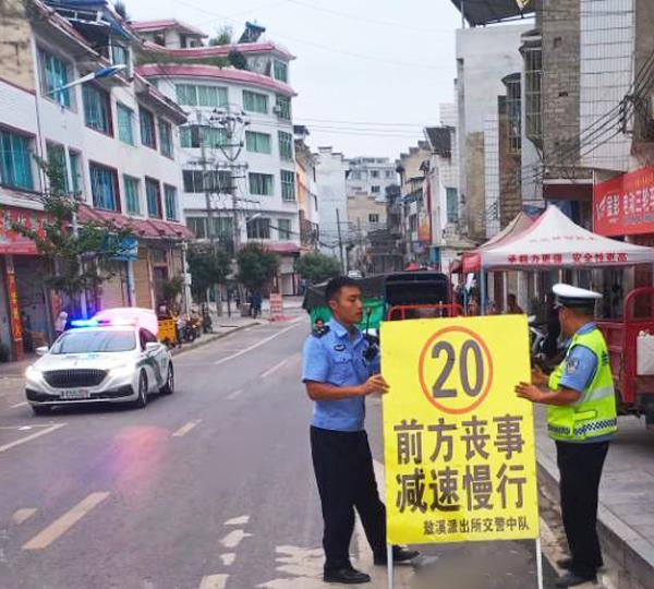 交通安全在整治 平安出行在贵州系列报道之七十一