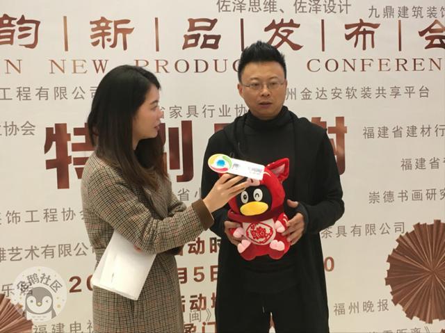 """观韵新品发布会暨""""设计说——东方之韵""""沙龙活动圆满成功"""