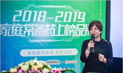 """2019中��家庭""""常�渌�品上榜品牌""""和""""���x��平�_""""出�t"""