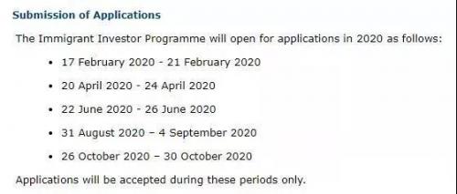 UVIC重磅!20年爱尔兰移民窗口期仅开放申请25天