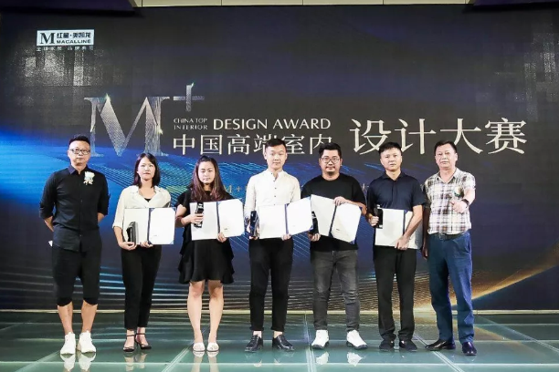 璀璨之夜│M+中国高端室内设计大赛福建赛区颁奖典礼圆满落幕