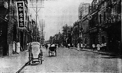 20年代照片_20世纪20年代的南街
