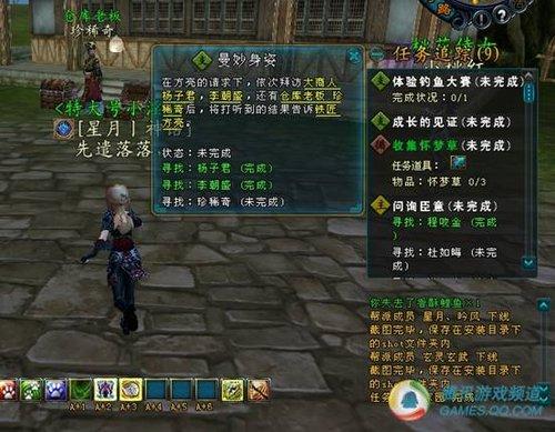 《QQ西游》非RMB玩家刺客職業網游心得